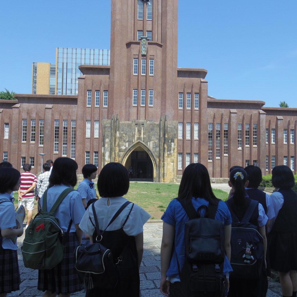 地方生のためのオープンキャンパス企画